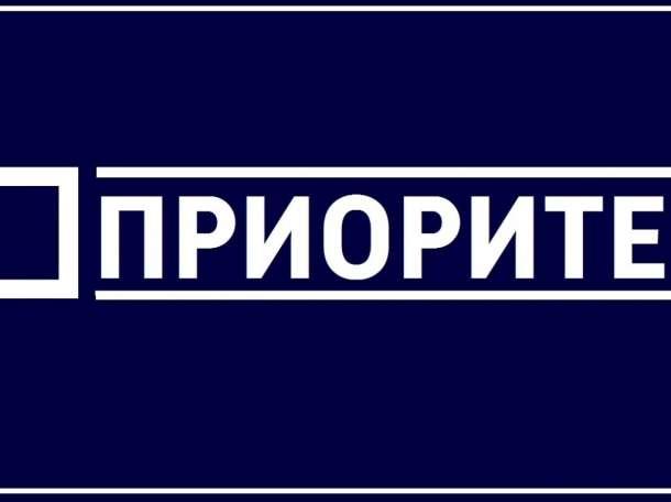 Выкуп недвижимости., фотография 1