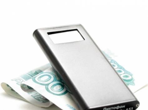 Цифровой диктофон Edic-mini Daily A53, фотография 1