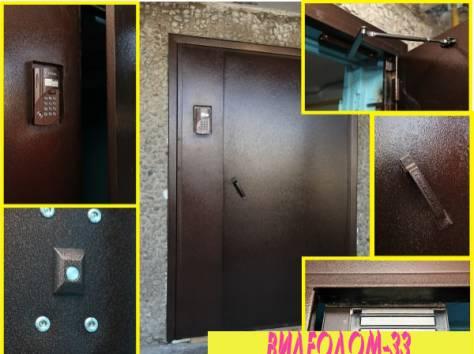 купить и установить металические входные двери в подъезде и домофоны