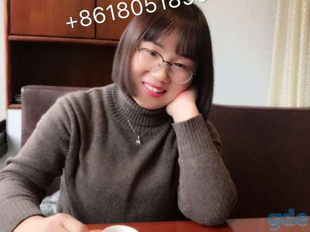 Переводчик китайского языка в Шанхае, фотография 1