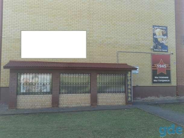 коммерческое помещение, Свердловская область Пышминский район п. ул. Заводская 18а, фотография 4
