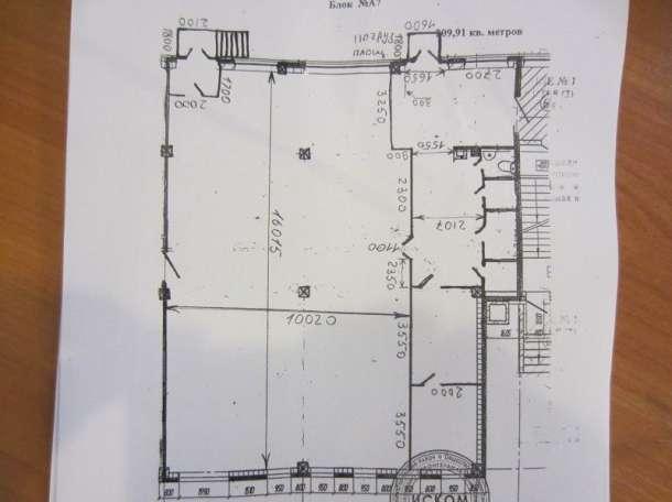 Универсальное помещение 209 кв.м., фотография 1
