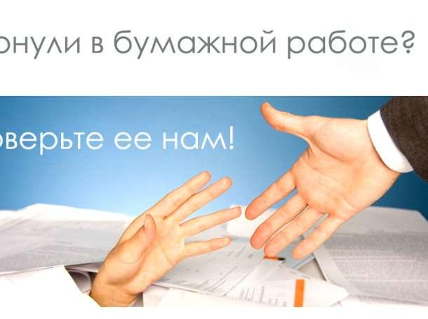 Бухгалтерское обслуживание юридических лиц ижевск автозаполнение заявления на регистрацию ип