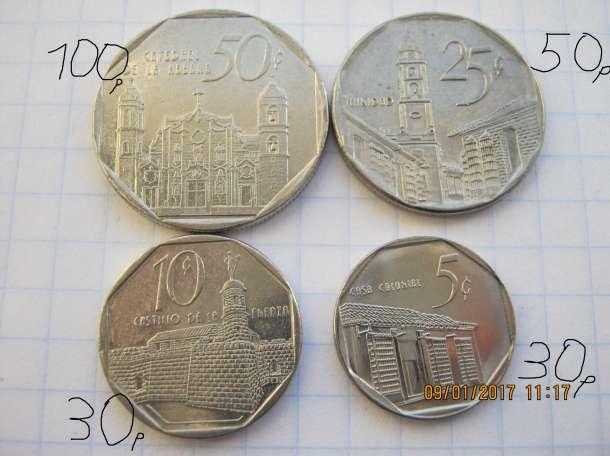 Монеты стран мира в ижевске, фотография 5