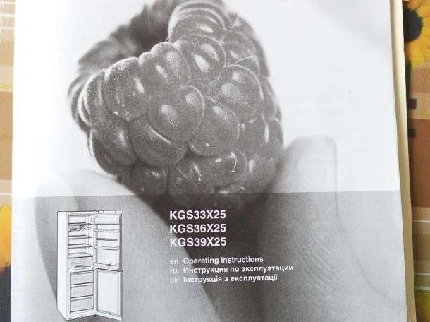 Холодильник BOSCH KGS33X25, фотография 5