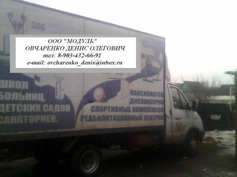 Грузоперевозки по России, фотография 1