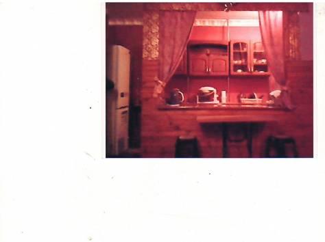 Квартира в Крыму, фотография 1
