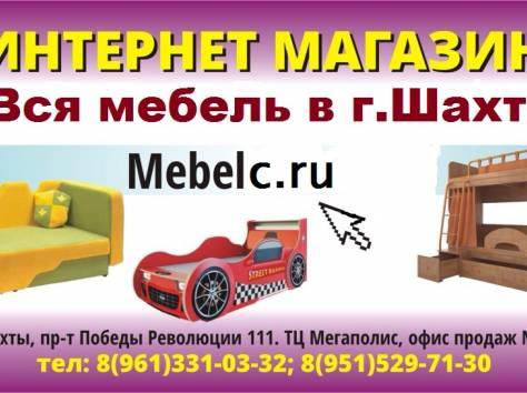 Мебель в Шахтах, фотография 1