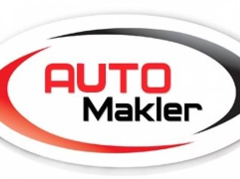 Auto Makler, фотография 1