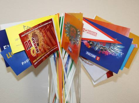 Бумажные флажки на палочке