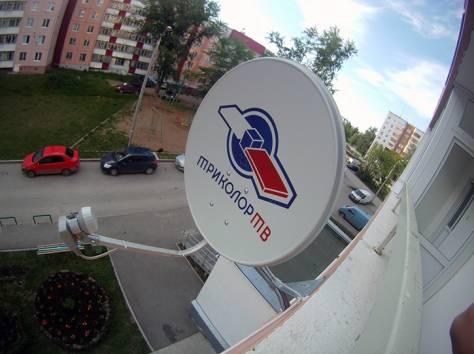 Установка и продажа оборудования Триколор ТВ, фотография 1