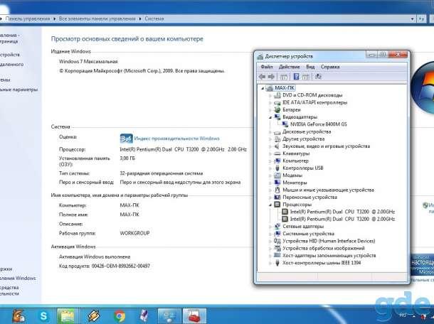 Ноутбук Acer 5720 Z Aspire, 3 гига оперативной, 2-х ядерный 2.0, фотография 4