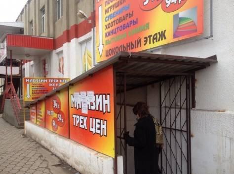Продается помещение 300 кв.м. в Центре, ЕСТЬ АРЕНДАТОР, фотография 1