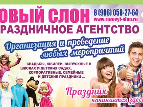 Свадьба, юбилей, корпоратив, день рождения в Солнечногорске, фотография 2