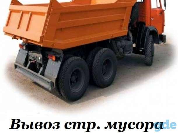 Вывоз мусора Камаз, Газ (5т), фотография 1