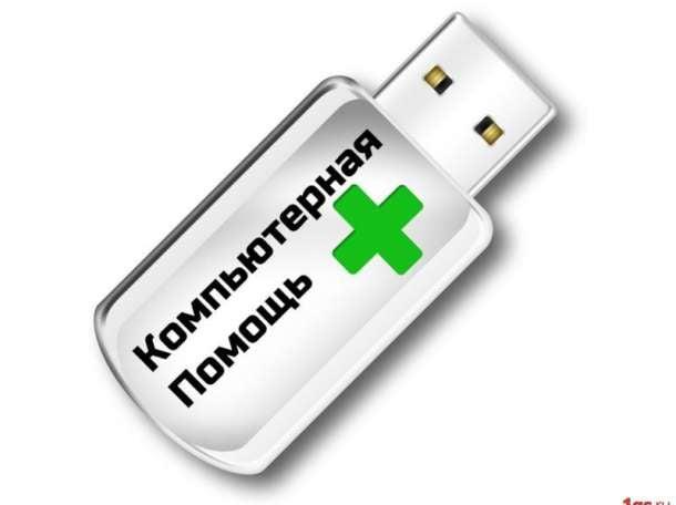 ВОССТАНОВЛЕНИЕ УДАЛЁННОЙ ИНФОРМАЦИИ, РЕМОНТ КОМПЬЮТЕРА,, фотография 2