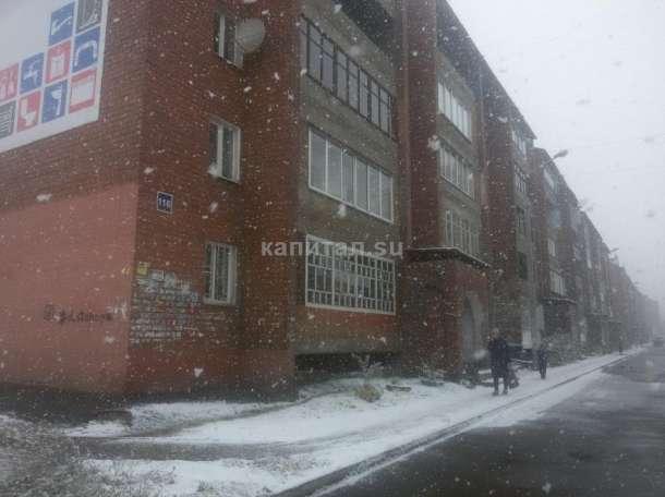 Квартиры в Иркутске - снять, купить, аренда, продажа, фотография 4