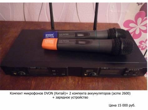 Продам комплект звукоусиливающей аппаратуры, фотография 3