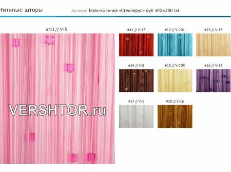 Кисея шторы 3х2.85м, фотография 2