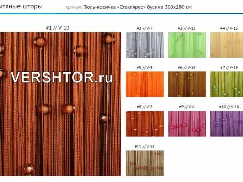 Кисея шторы 3х2.85м, фотография 4