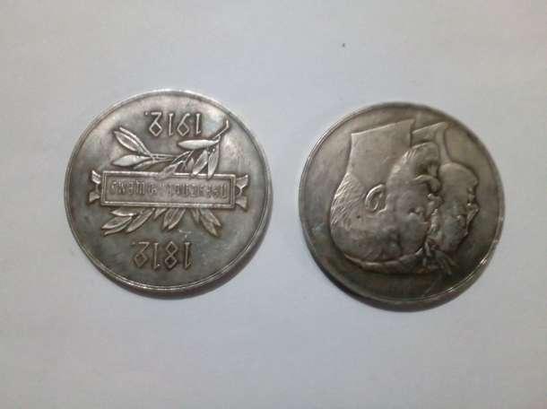 Монеты и медали (копии) продам, фотография 3