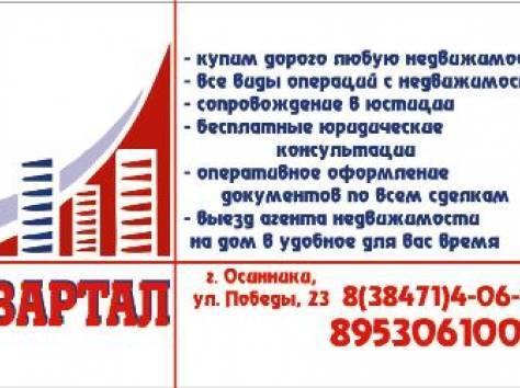 СДАМ КВАРТИРУ В КАЛТАНЕ 2-КА, фотография 1