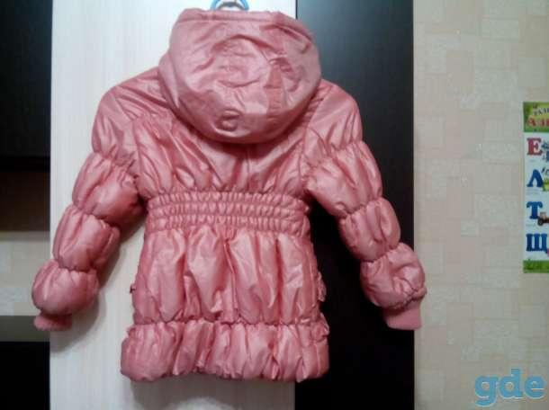 Коралловая осенняя куртка на девочку, см (4-6 лет), фотография 2