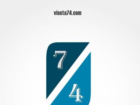 Высота74, фотография 1