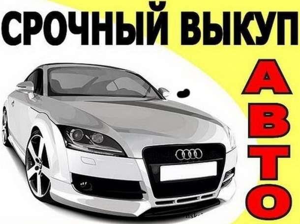 процессе купить машину у банка в новосибирске таблица молодежного первенства