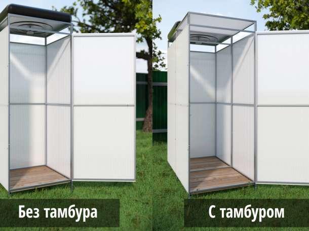 Дачный туалет Дно, фотография 1