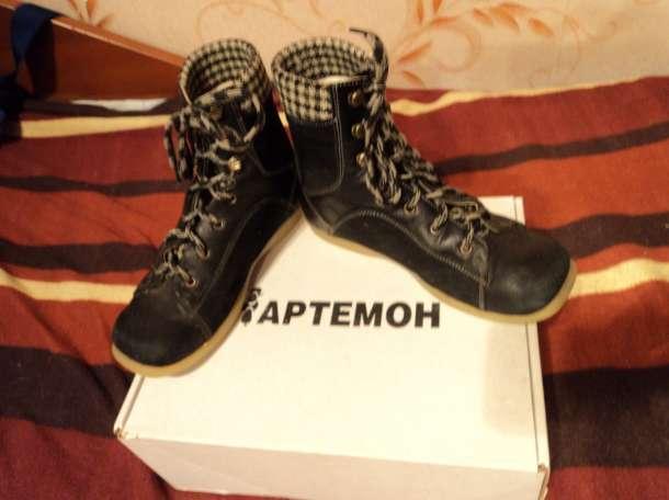 ортопедические ботинки, 32р-р, фотография 1