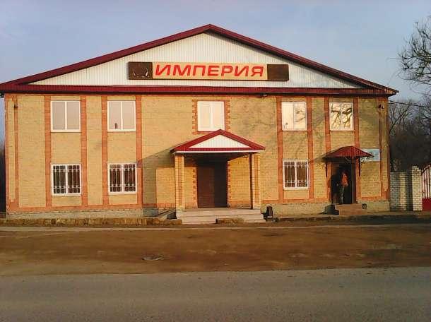 здание кафе 622 квадратных метра на участке 15 соток, фотография 1