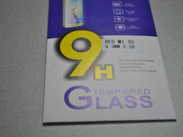Броне стекло Xiaomi Redmi 3S, фотография 1