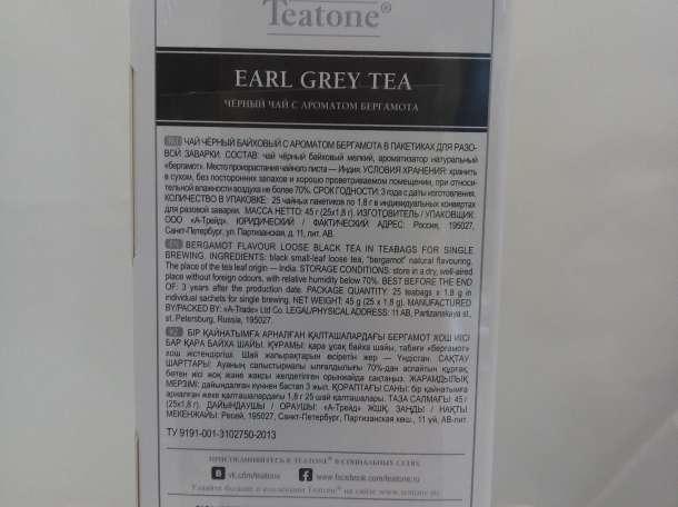 Чай черный с ароматом бергамота в пакетиках 1,8 г, фотография 2