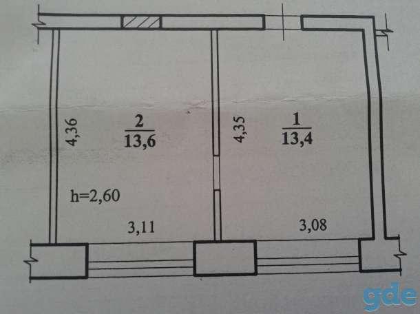 Продам две смежные комнаты в общежитии, Россия, забайкальский край,, фотография 1