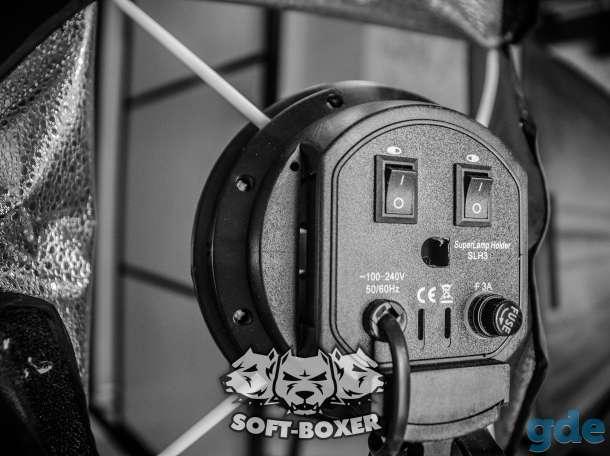 Софт-боксы, фото-видео свет, студийный свет, фотография 7
