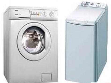 Вам нужно стирать, а Ваша стиральная машина сломалась?, фотография 1