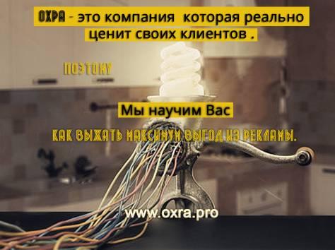 Создание продающих сайтов во Владивостоке   Реклама для эффективных предпринимателей, фотография 7