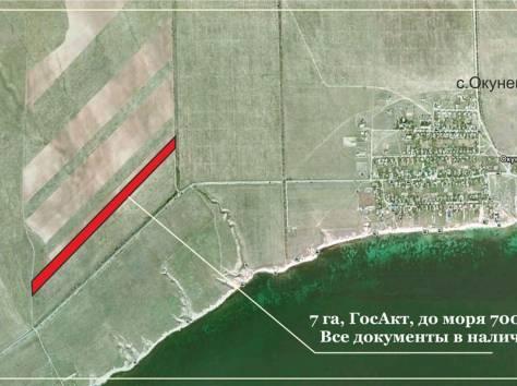 Продам землю в Крыму, не дале от моря! , фотография 1