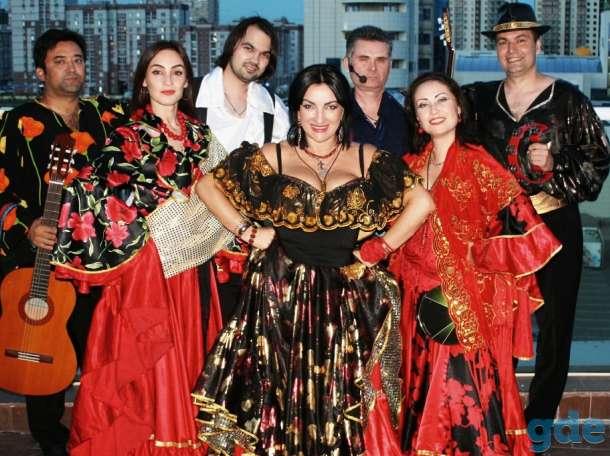 Цыганский ансамбль Нова Рома, фотография 4