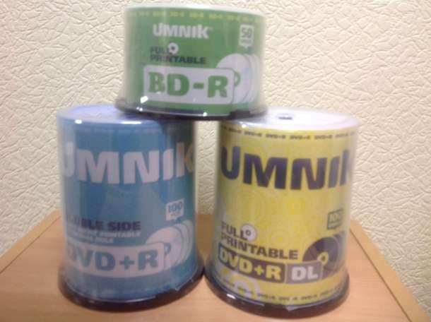 Диски CD-R и DVD-+R  Printable, Blu- Ray.( DVD +R 9.4GB; DVD+R 8.5GB; BD-R 25GB,50 GB;4,7 GB), фотография 1