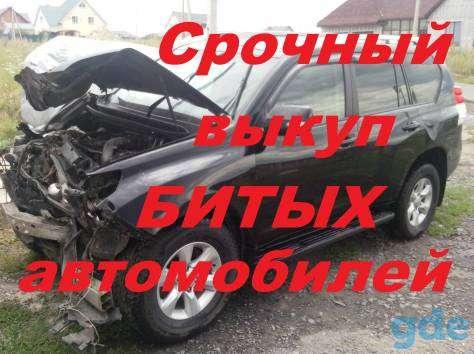 куплю авто от 2003 г.в., фотография 1