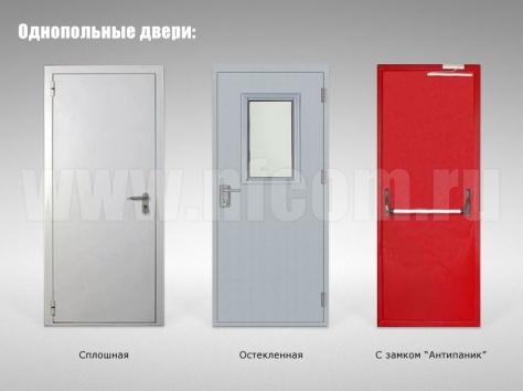 дверь стальная однопольная