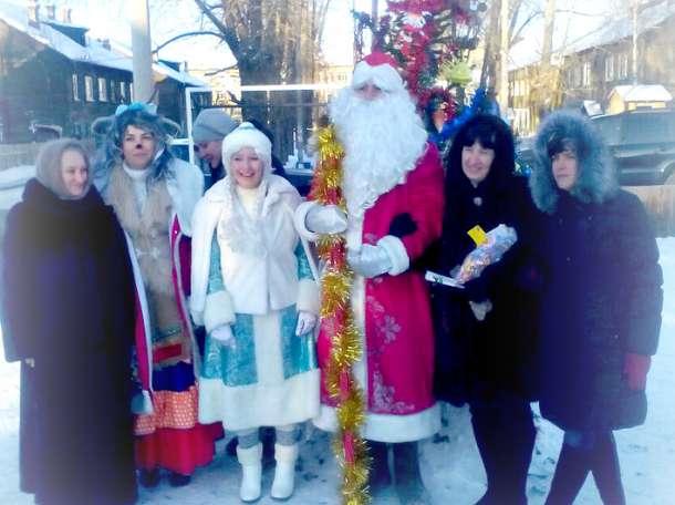 Дед Мороз и Снегурочка, фотография 2
