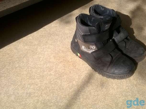разная обувь, фотография 9