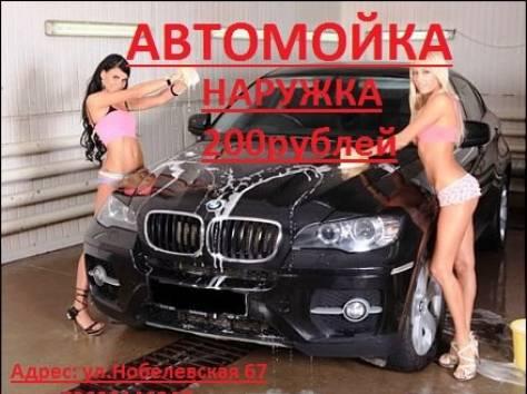 АВТОТЕХЦЕНТР ООО КИРМАШ, фотография 2