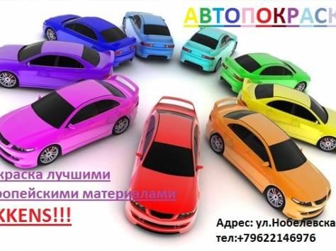 АВТОТЕХЦЕНТР ООО КИРМАШ, фотография 6