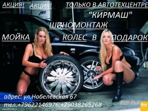 АВТОТЕХЦЕНТР ООО КИРМАШ, фотография 9