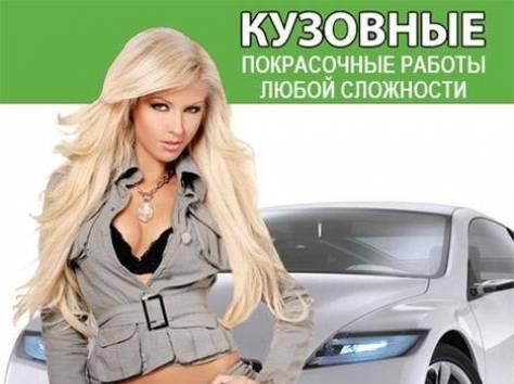 АВТОТЕХЦЕНТР ООО КИРМАШ, фотография 11