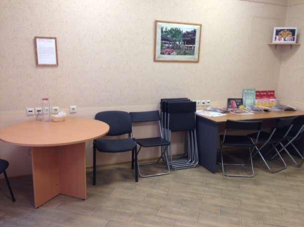 Зал для семинаров по-часовая аренда, пр.Ленина, 221, фотография 3